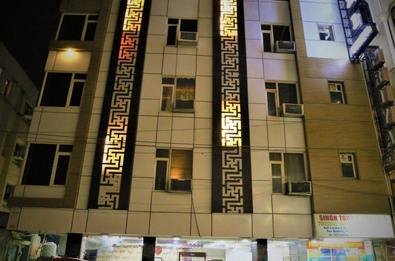 SUZI BUILDING